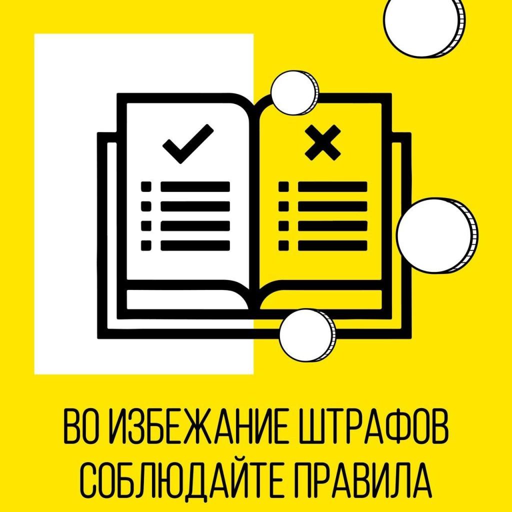 Москвичи заплатят штраф за нарушение правил карантина